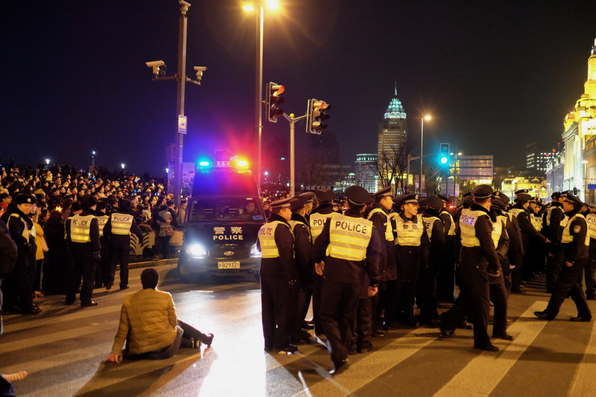 Chinese Police Legitimacy and Public Trust
